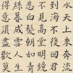 Open Day corso di lingua Cinese